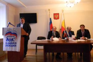 Отчетно-выборная конференция Тарасовского местного отделения Партии «ЕДИНАЯ РОССИЯ»
