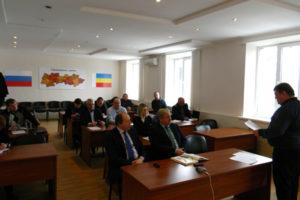 Расширенный Политсовет Тарасовского местного отделения Партии